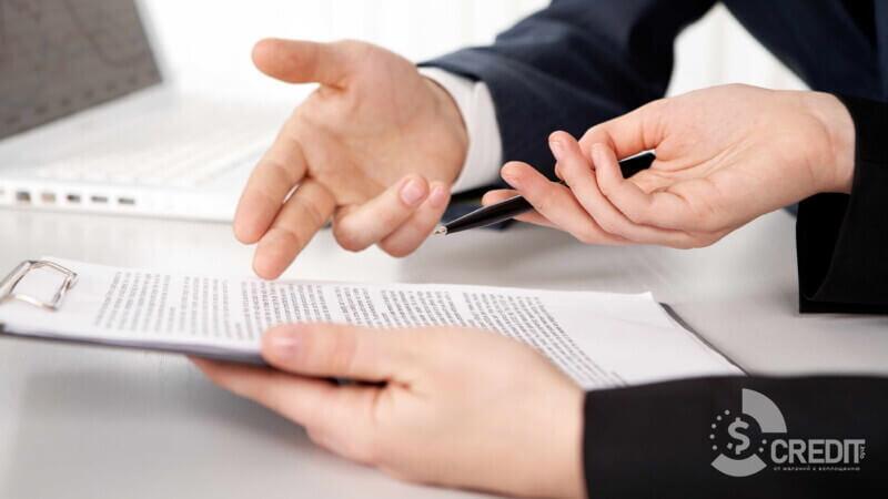 Что нужно делать, если Сбербанк отклонил очередную заявку?