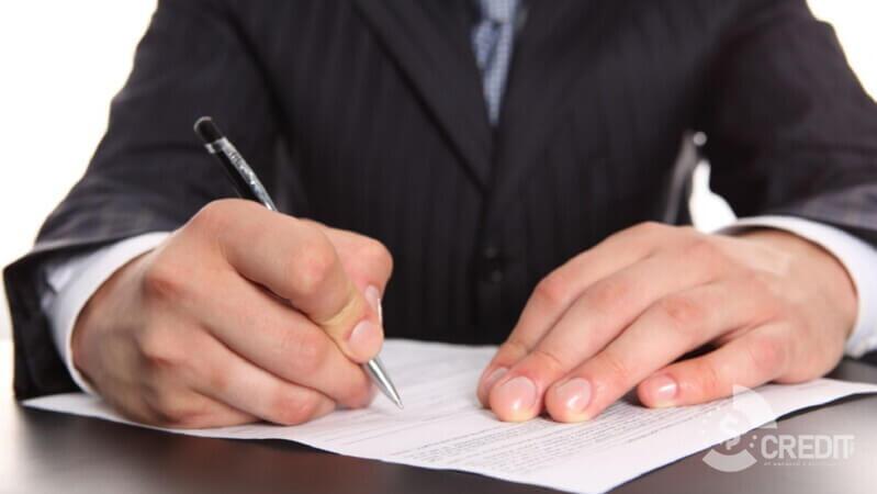 Как подать заявку на кредит?