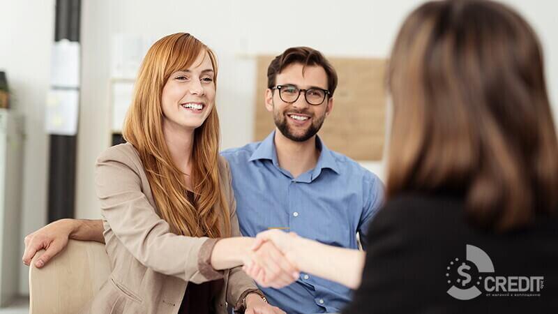 Нецелевой кредит под залог недвижимости