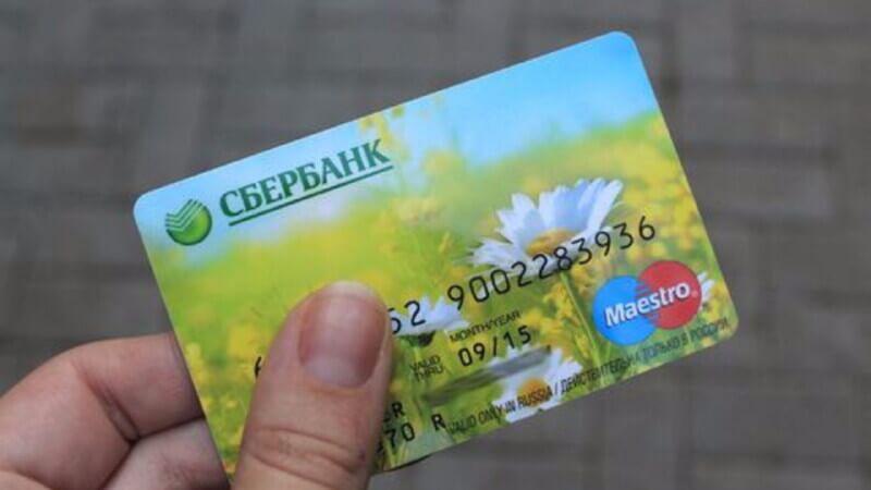 онлайн заявка на кредит в сбербанке наличными по зарплатной карте калькулятор