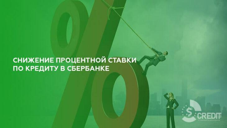 Кредитная карта на 200000 рублей без справок