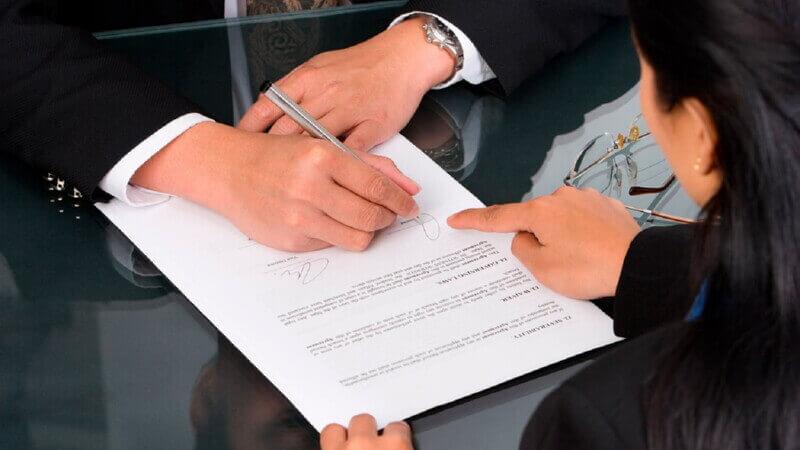 Погашение регистрационной записи