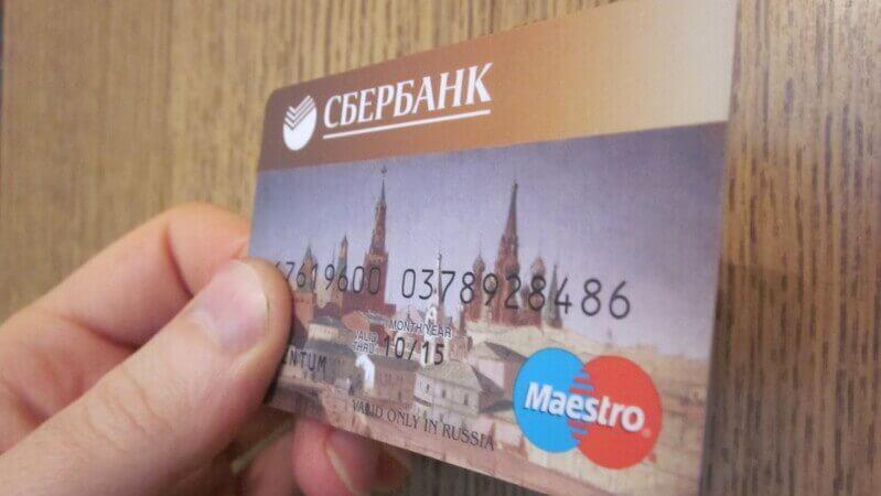 Как перенести дату платежа по кредитной карте
