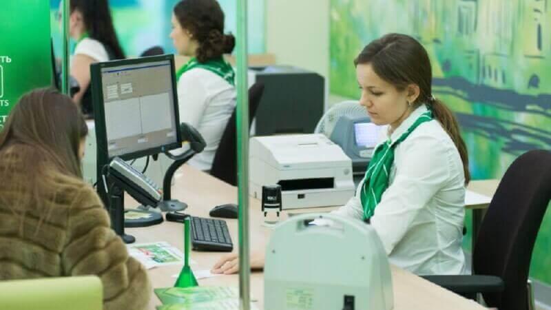 Как перенести дату платежа по обычному кредиту в Сбербанке