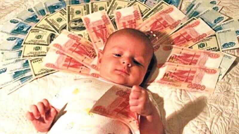 Как снизить процентные обязательства, если родился ребенок