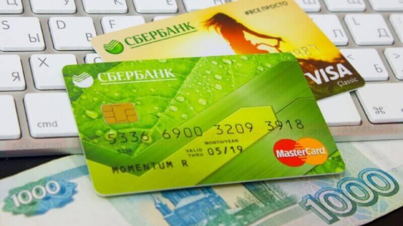 Оформляем кредит выгоды держателя карты