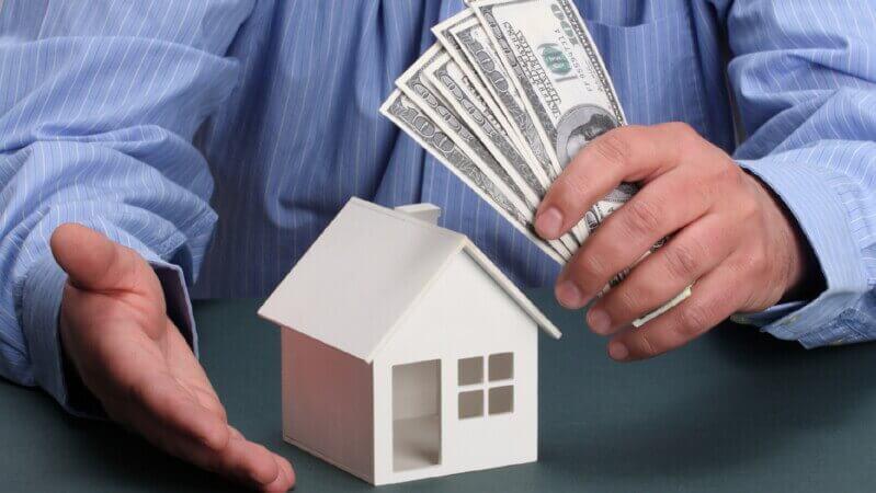 Рефинансирование ипотечного займа