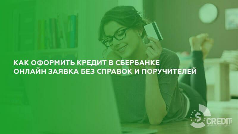 Лайм займ официальный сайт вход в личный