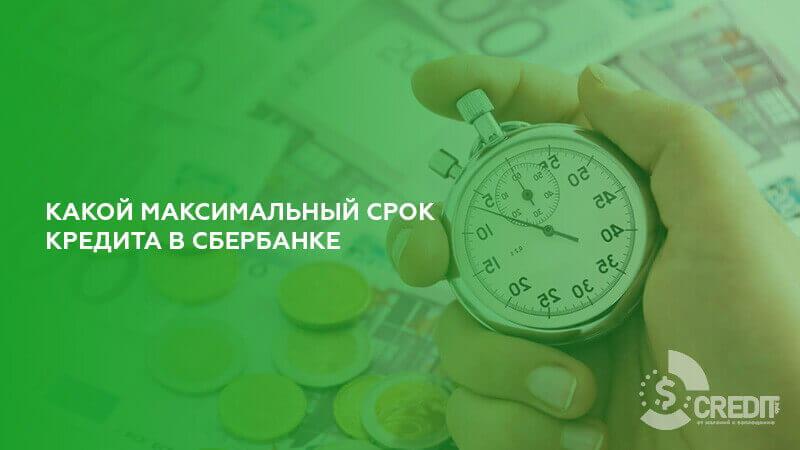 Деньги под залог недвижимости в Санкт-Петербурге — взять займ под залог недвижимости срочно в 2020 году