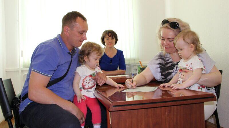 Дополнительные льготы для многодетных семей в Сбербанке