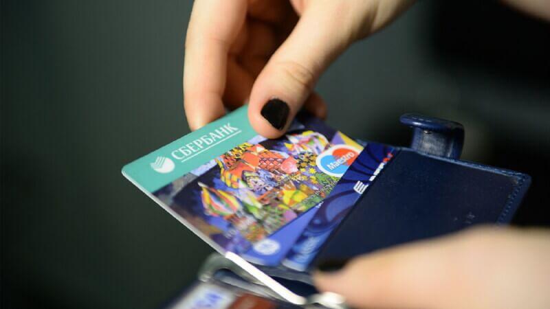 Есть ли у Сбербанка возможность снятия денежных средств с зарплатной карты