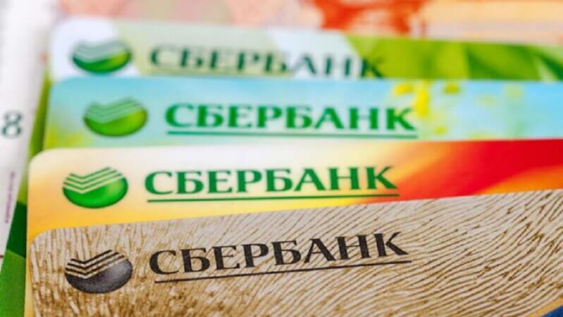 Кредитная карта Сбербанка как альтернатива