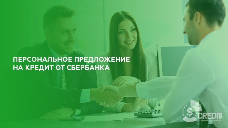 Потребительские кредиты: как выбрать, как использовать и как решать проблемы