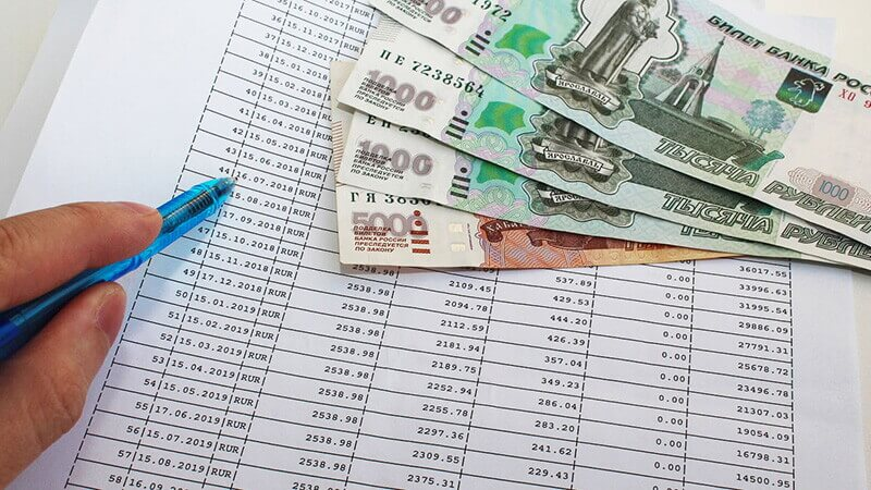 Способы узнать график платежей