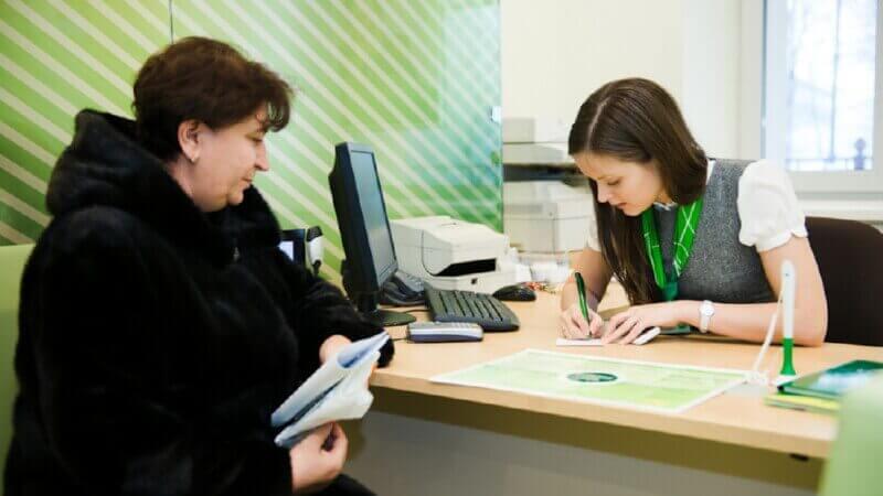 Актуальное предложение в Сбербанке по кредитам под залог земли