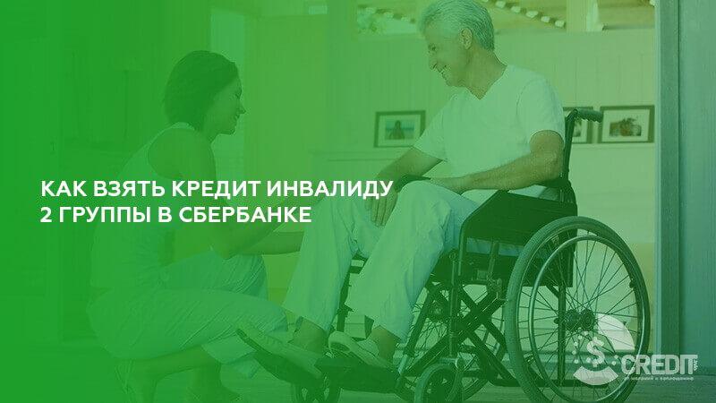 тинькофф кредит без процентов 120 дней