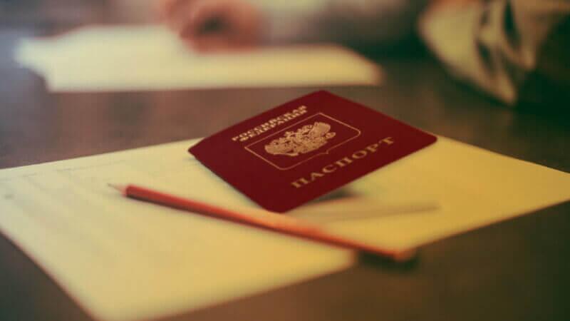 Получение кредита по паспорту