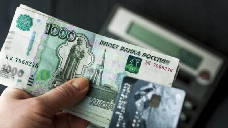 подать заявку на кредит владивосток