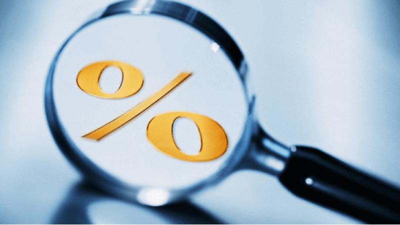 Процентные ставки по целевым кредитам