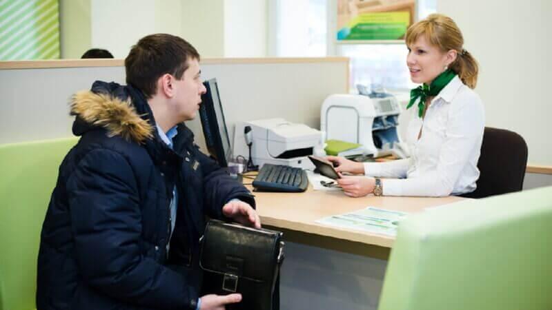 Условия и требования к заемщику