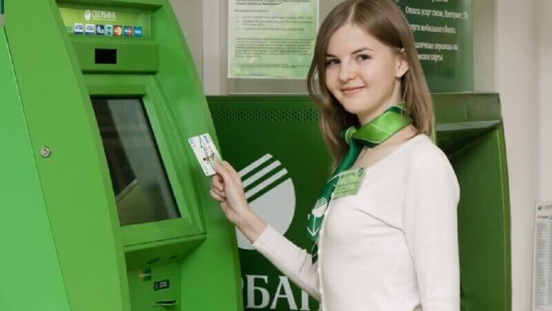 Выгода и удобство использование банкомата