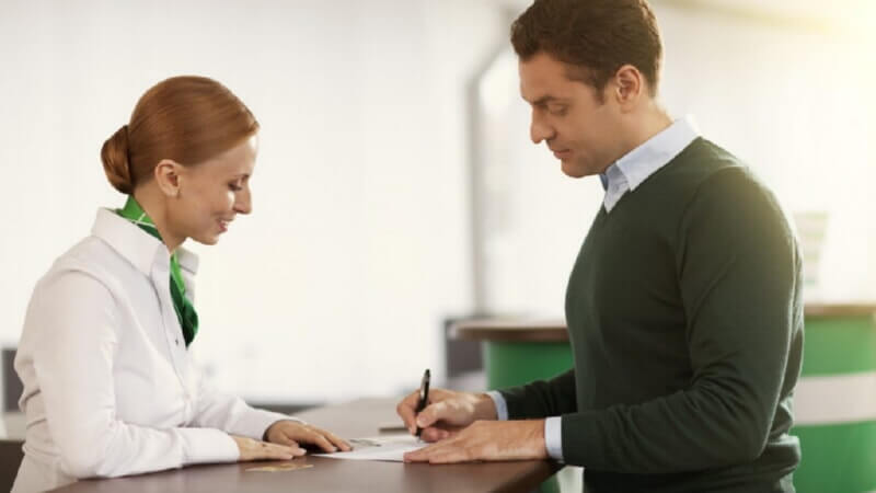 Условия выдачи кредита