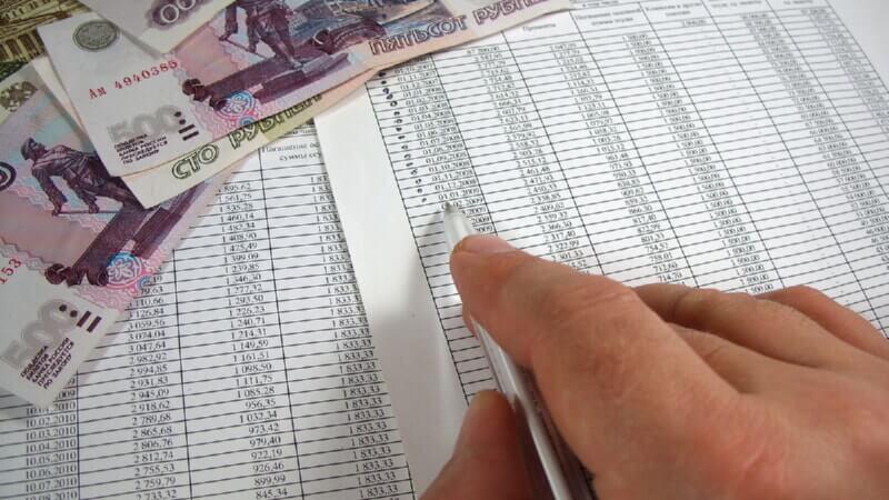 Гашение кредита без справок и поручителей