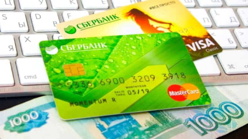 Оформление кредита онлайн с переводом на карту