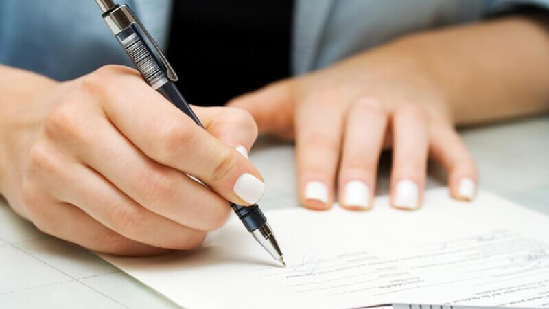 Правила подачи заявки